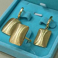 Комплект - прямоугольник / жёлтое золото