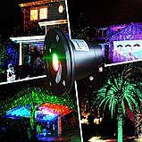 Уличный декоративный лазерный проектор Outdoor Waterproof Laser, фото 3