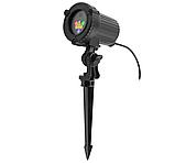 Проектор лазерный уличный с пультом., фото 5