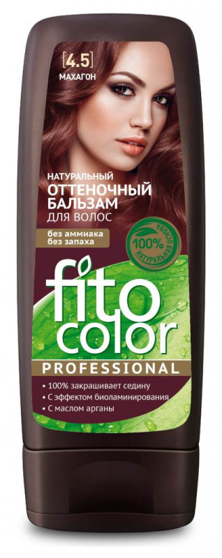 Fito Color Professional Натуральный оттеночный бальзам для волос, тон 4.5 Махагон