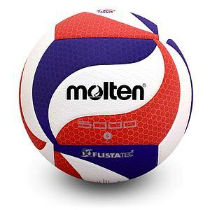 Волейбольный мяч V5M5000