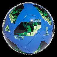 Мяч футбольный 2018