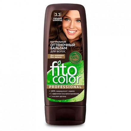 """Натуральный Оттеночный Бальзам для волос """"Fito Color Professional"""", тон 3.3 горький шоколад"""