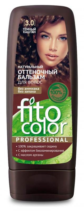 Fito Color Professional Натуральный оттеночный бальзам для волос, тон 3.0 Темный каштан