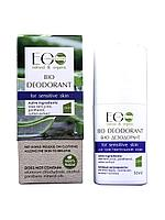 Дезодорант шариковый Ecolab БИО для чувствительной кожи