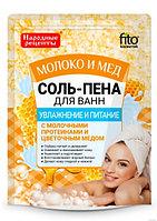 Соль-пена для ванн Увлажнение и питание Молоко и мед Народные Рецепты