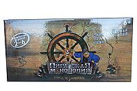 Пиратская Монополия 0134R-3