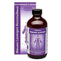 Имьюн Саппорт коллоидный (Immune Support Colloidal). Коллоидная фитоформула для гармонизации иммунитета