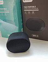 Беспроводная Bluetooth колонка-мини 2, фото 1