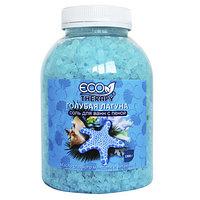 Соль Eco Therapy пена для ванн Голубая Лагуна