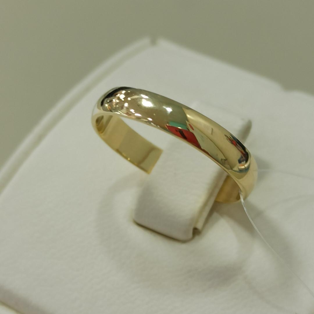Обручальное кольцо / жёлтое золото - 18 размер