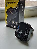MP3 модулятор 03 в машину