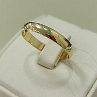 Обручальное кольцо - 20,5 размер