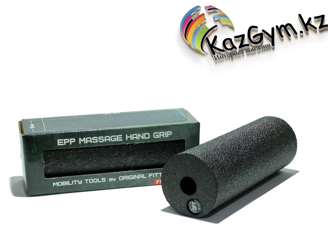 Цилиндр массажный малый EPP 15х5 см (FT-EPP-155)