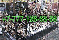 Оградки на кладбище 39