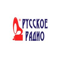Радио реклама в Астане