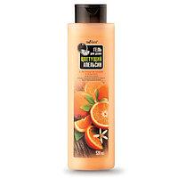 Гель для душа Белита-Витэкс Цветущий апельсин