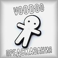 Voodoo Prediction