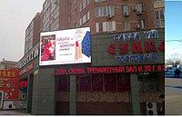 Наружная реклама экраны, фото 1