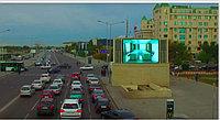 Реклама на светодиодных LED экранах, фото 1