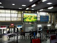 Реклама на мониторах вокзала