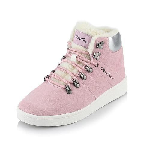 Ботинки MANDELTNA Розовый, 38