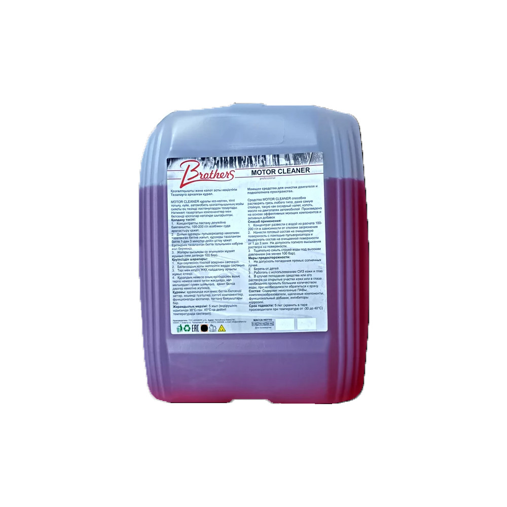 Эффективное средство для наружней очистки подкапотного пространства Ma-Fra BROTHERS MOTOR CLEANER (5 кг)