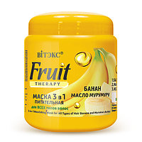 Маска питательная 3 в 1 Витэкс Fruit Therapy Банан и масло мурумуру