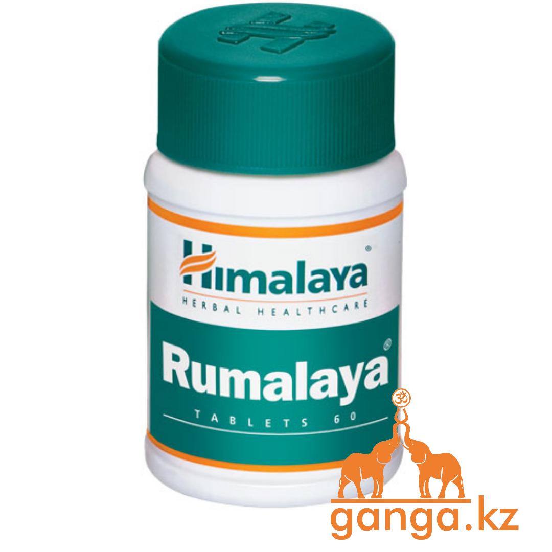 Для суставов и мышц (HIMALAYA), 60 таб