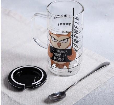 Кружка «Упийца кофе», с крышкой и ложкой, 300 мл