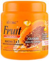 """Восстанавливающая маска для волос """"Папайя и масло амлы"""" Витэкс Fruit Therapy"""