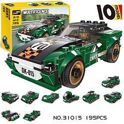 """Decool 31015 Конструктор 20 в 1 """"Супер гонка"""", 195 дет. (Аналог LEGO)"""
