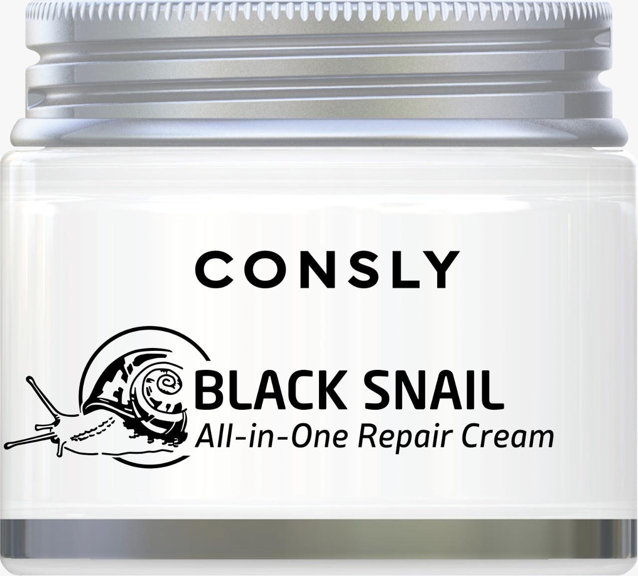 Consly Многофункциональный Крем с Муцином Черной Улитки Black Snail Cream 70мл.
