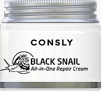 Consly Многофункциональный Крем с Муцином Черной Улитки Black Snail Cream 70мл., фото 1