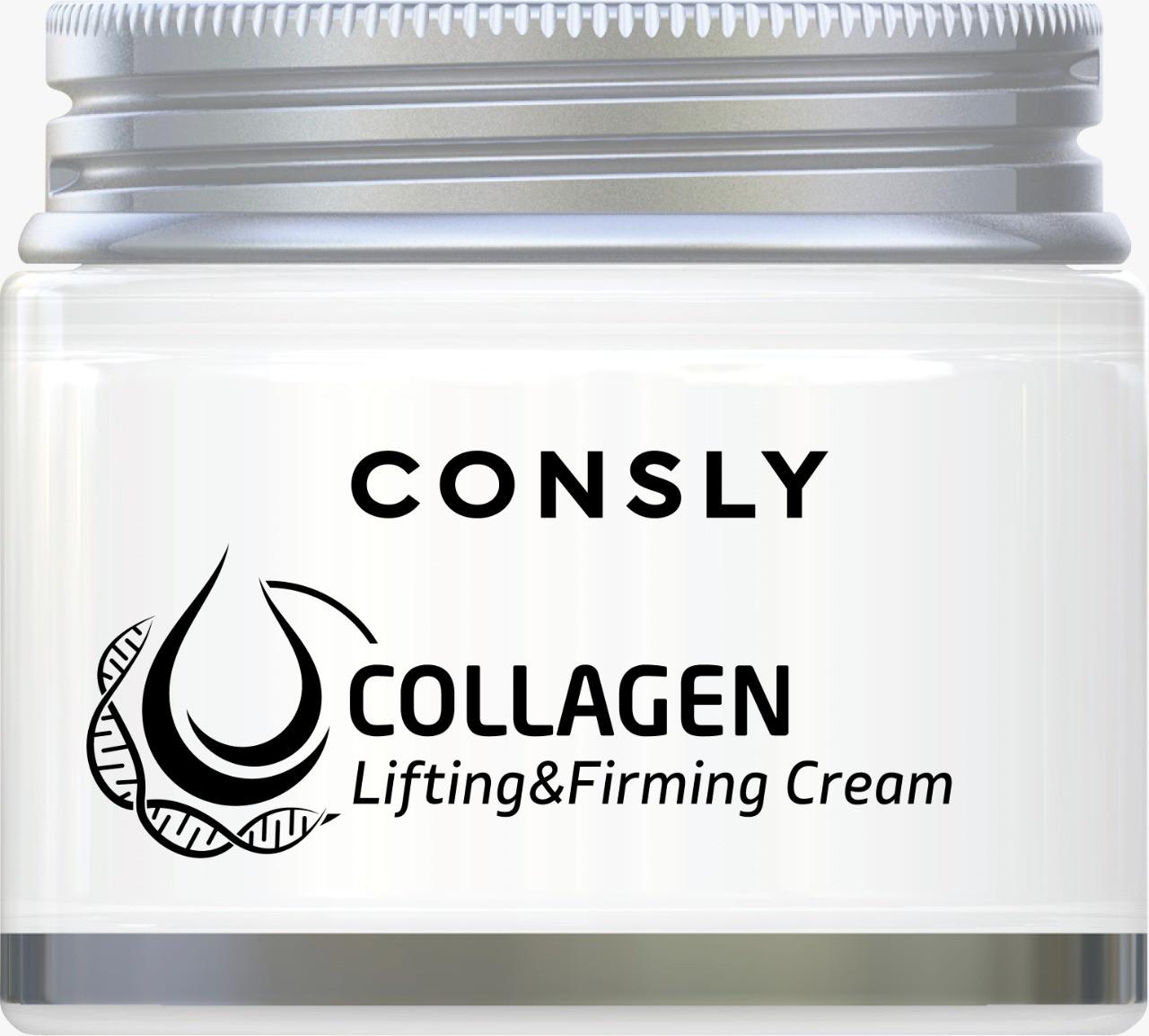 Consly Лифтинг-крем для лица с Коллагеном Collagen Lifting & Firming Cream 70мл.