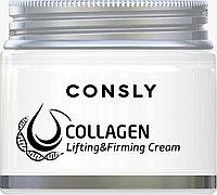 Consly Лифтинг-крем для лица с Коллагеном Collagen Lifting & Firming Cream 70мл., фото 1