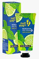 Consly Крем для ног с экстрактом лайма и мяты Refreshing Lime & Mint Foot Cream / 100 мл.