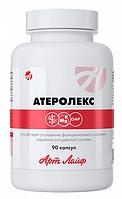 Атеролекс - для профилактики атеросклероза, Арт Лайф, 90 капсул