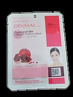 Dermal Питательная маска для лица на основе эссенции плодов граната Pomergranate Collagen Essence Mask