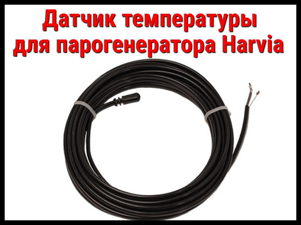 Датчик температуры для Парогенератора Harvia