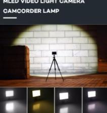 Прожектор  Lightdow LD-160 с регулируемой яркостью и цветными фильтрами