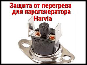 Защита от перегрева для Парогенератора Harvia