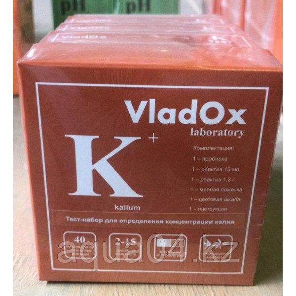 VladOx K (тест на калий)