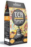 Чай куркума, имбирь и лемонграсс DETOX Polezzno