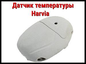 Датчик температуры Harvia