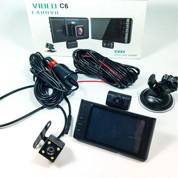 Видеорегистратор 3 камерный C6