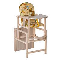 Стул-стол для кормления регулируемая спинка ГНОМ Собачки