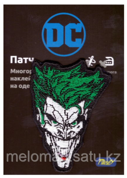 Наклейка-патч для одежды DC, Джокер 1 - фото 3