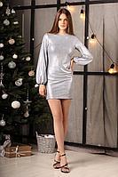Женское осеннее серое нарядное платье LadisLine 1302 серебро_на_сером 44р.