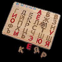 Пазлы буквы для детей с нарушением зрения